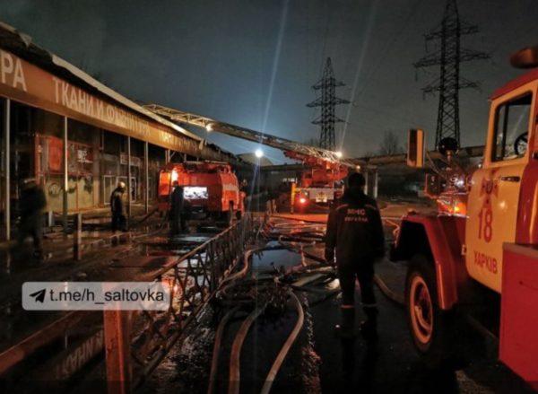 Пожар на Барабашова 28 ноября 2020