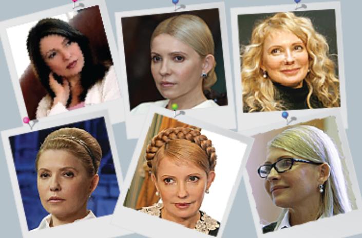 Образи Тимошенко після 2000 року