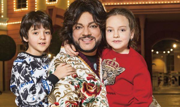 Киркоров и его дети