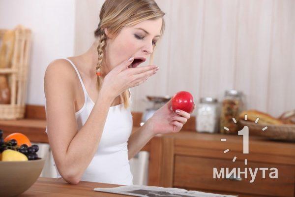 Пищеые привычки, от которых мы чувствуем усталость