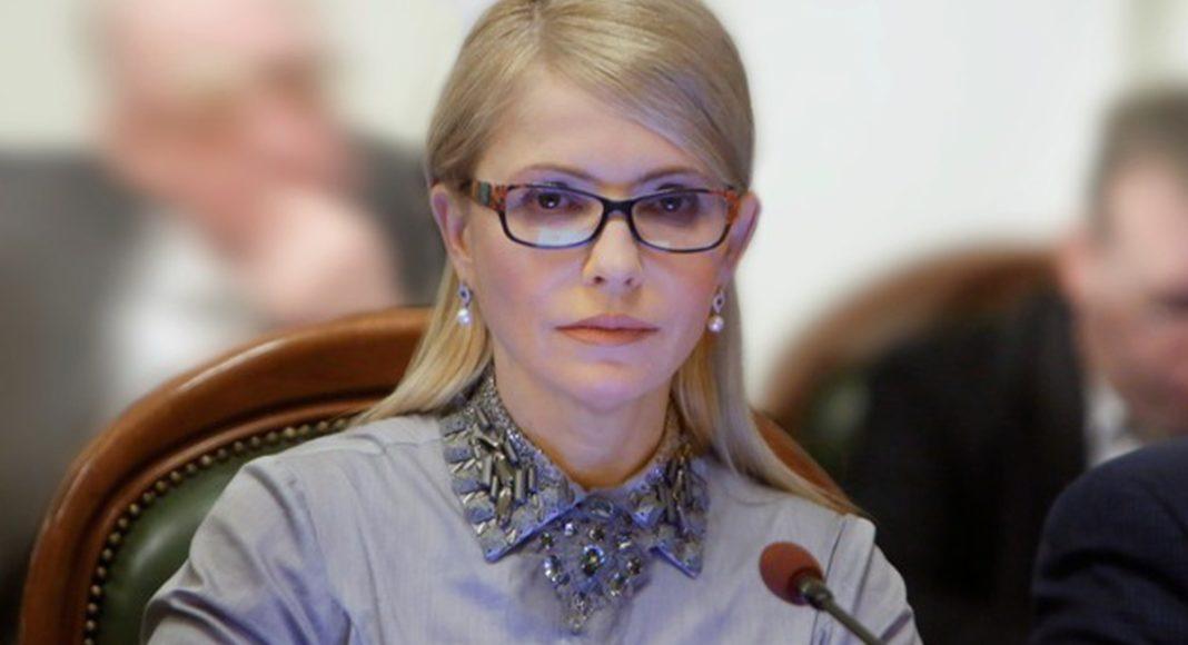 Юлия Тимошенко - именинница