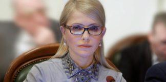 Юлія Тимошенко - іменинниця