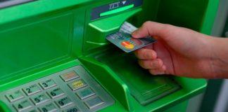 Причини, за якими банк може офіційно заблокувати будь-яку карту