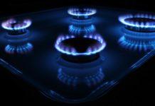 Що робити при отавленіі уганним газом
