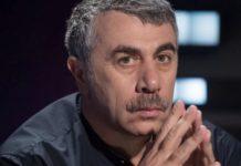 Доктор Комаровский рассказал, как Ковид-19 влияние на