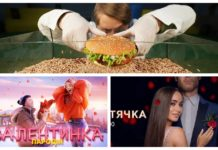 Що в Україні найчастіше дивилися в YouTube в 2020 році