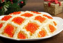 Смачний салат на Новий рік