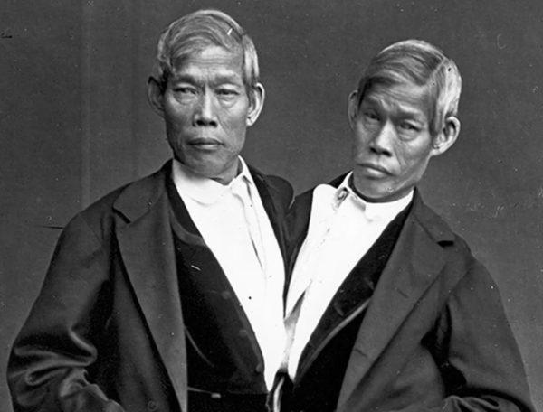 Чанг и Энг Банкер