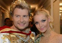 Микола Басков і Анастасія Волочкова