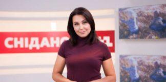 Телеведуча Наталя Мосейчук показала своїх батьків