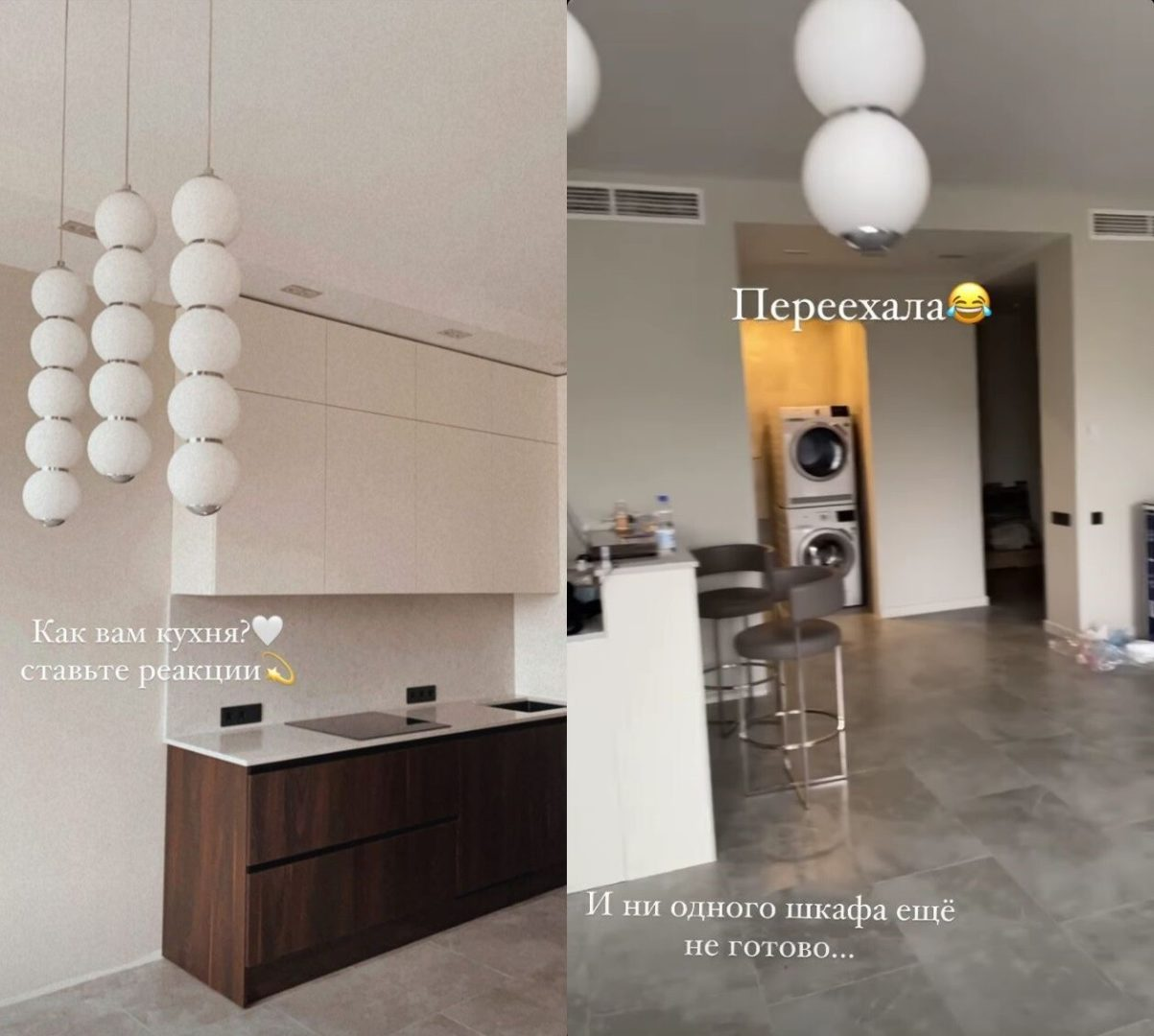 Новая квартира Анны Заворотнюк