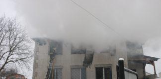 Пожар в Харькове 21 января