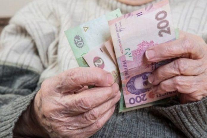 Підвищення пенсії +2021 - кого чекає?