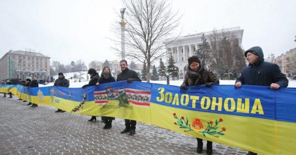 22 января 2021 года - День Соборности Украины