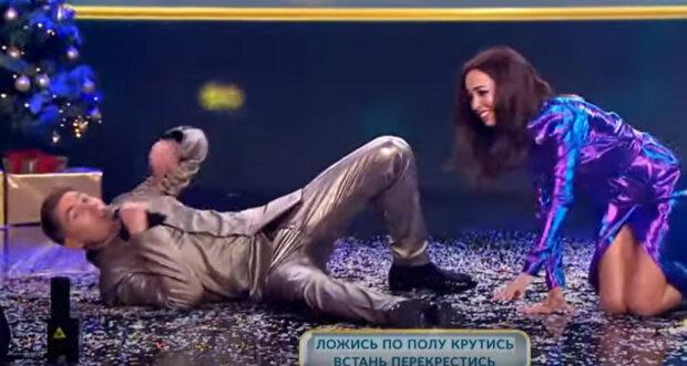 танці лежачи