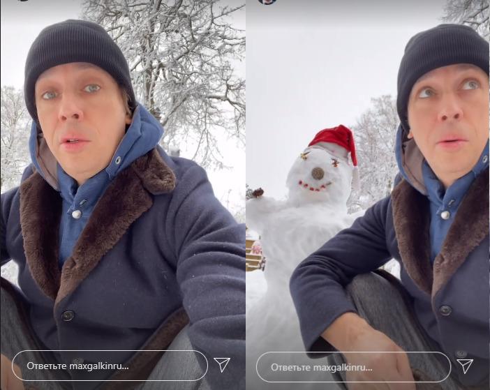 Максим Галкин с зимним товарищем