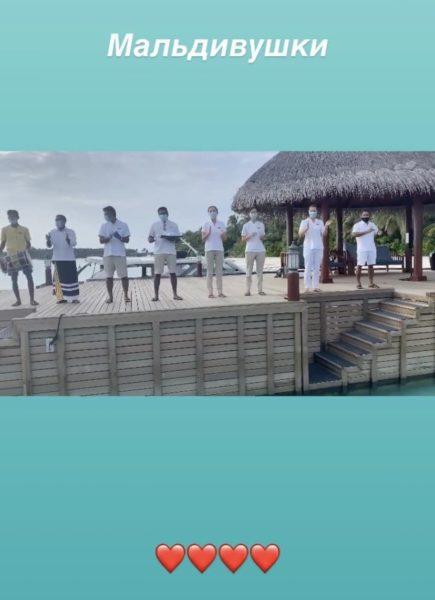 Полякову на Мальдівах зустріли оплесками