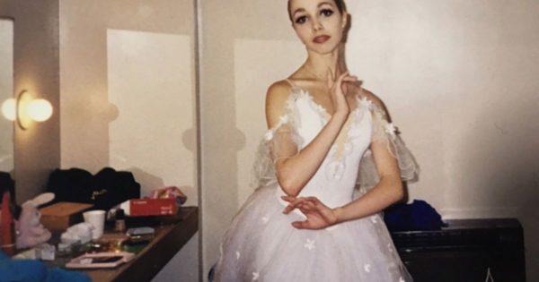 Екатерина Кухар в молодости