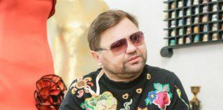 Помер кутюр'є Сергій Єрмаков