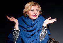 Померла актриса Ірина Токарчук
