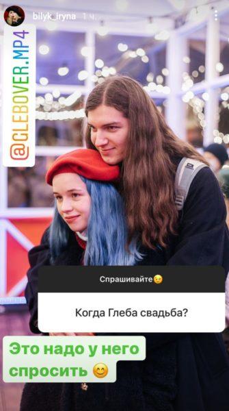 Скріншот Інстаграм-сторіз Ірини Білик