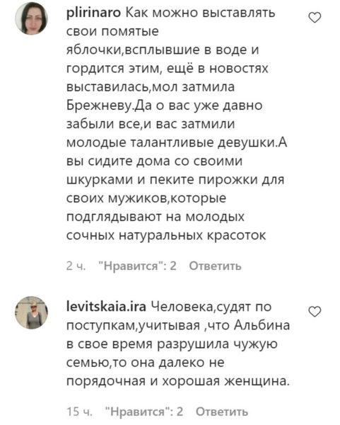 Комментарии пользователей Instagram