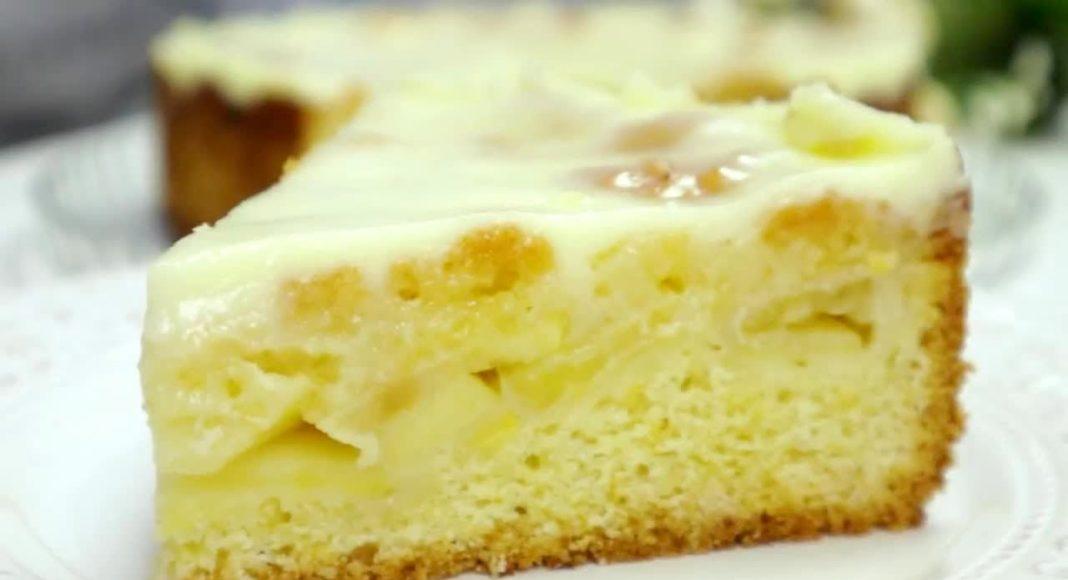 Яблочный пирог на песочном тесте