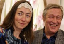 Михайло Єфремов з дружиною