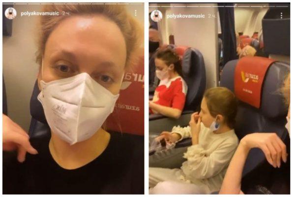 Оля Полякова показала, як летить з дочками у відпустку