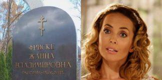 На могиле Жанны Фриске заметили странности