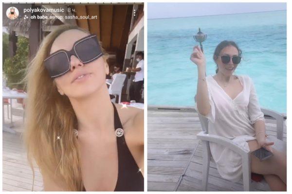 Полякова показала, як відпочиває з дочками на Мальдівах
