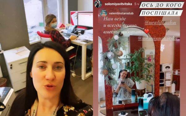 Соломія Вітвіцька вразила перевтіленням - підмалювала волосся