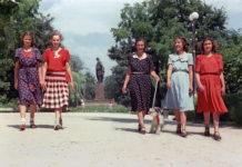 Фотографії радянських суконь
