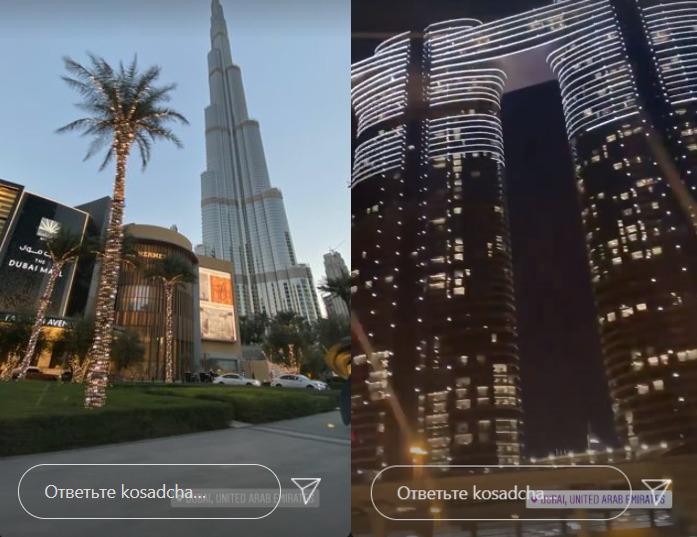 Дубаї ввечері