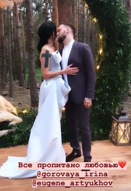 Ірина Горова з новим коханим на весіллі Потапа