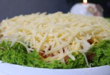 Святковий салат на швидку руку
