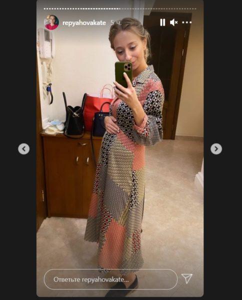 Катерина Репяхова (Павлик) вже знає стать свого первістка
