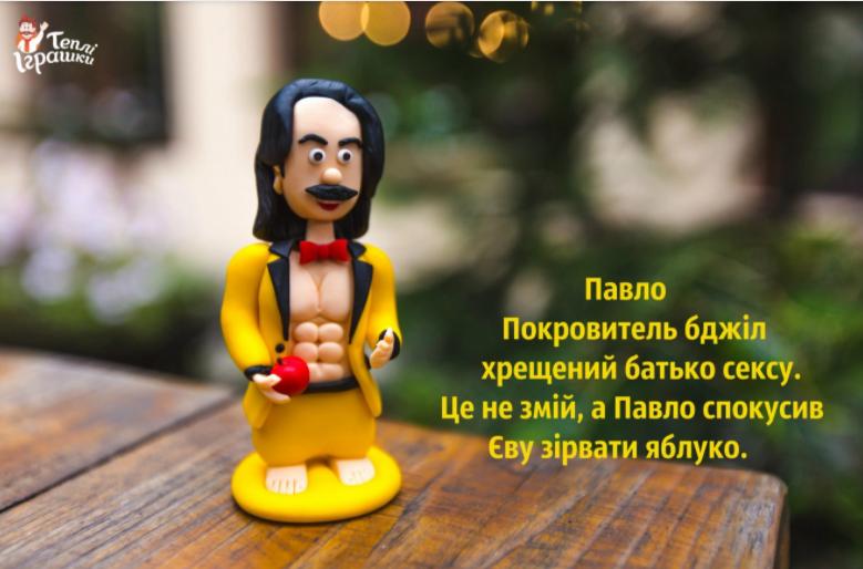 """А це легендарні """"вуса України"""" в образі Павла Зіброва"""