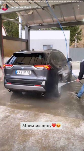 Репяхова показала автомобиль Павлика