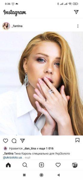 Тіна Кароль на ніжній фотосесії в білому піджаку