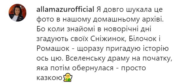 """""""Пост"""
