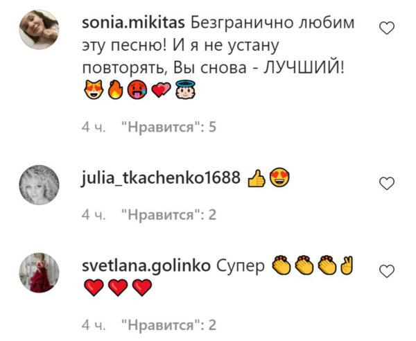 Комментарии под публикацией Олега
