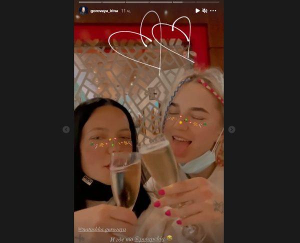 Скриншот из Инстаграм Ирины Горовой