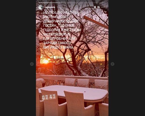 Скриншот из Инстаграма Ольги Фреймут