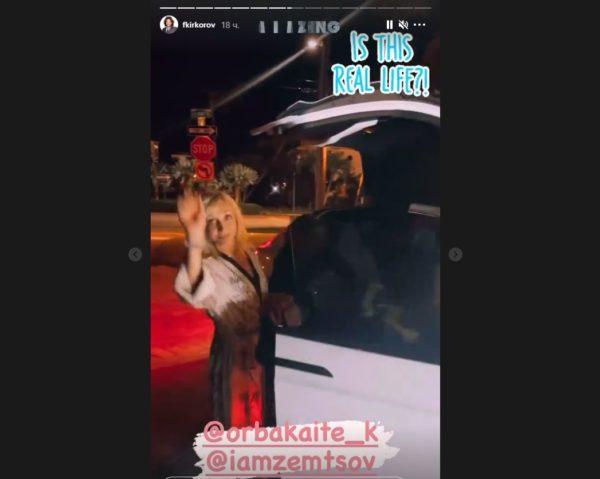 Скриншот из Instagram Киркорова