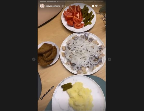 Скриншот из Инстаграма Нади Дорофеевой