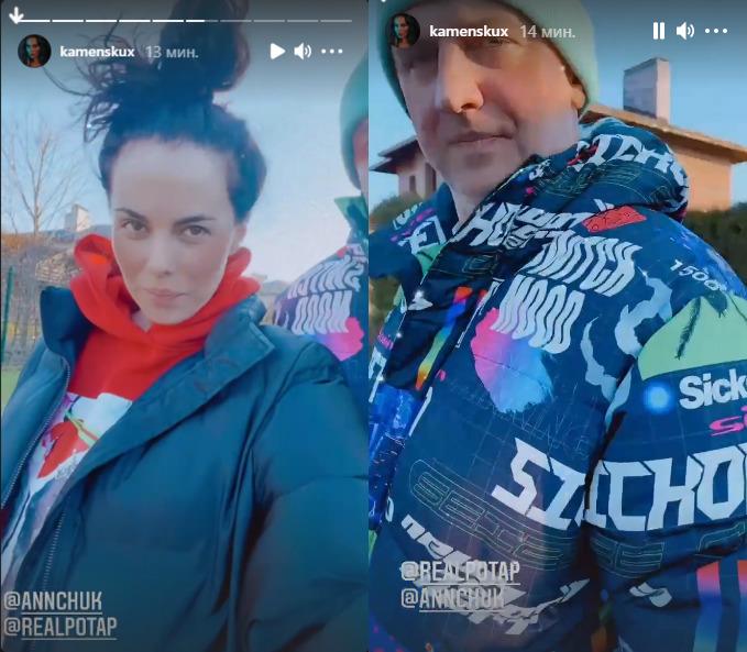 Настя и Потап во второй день Нового года