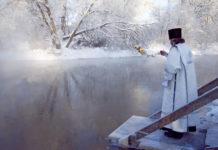 Крещение 2021: приметы и мифы о религиозном празднике