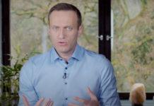 Где живет Алексей Навальный?