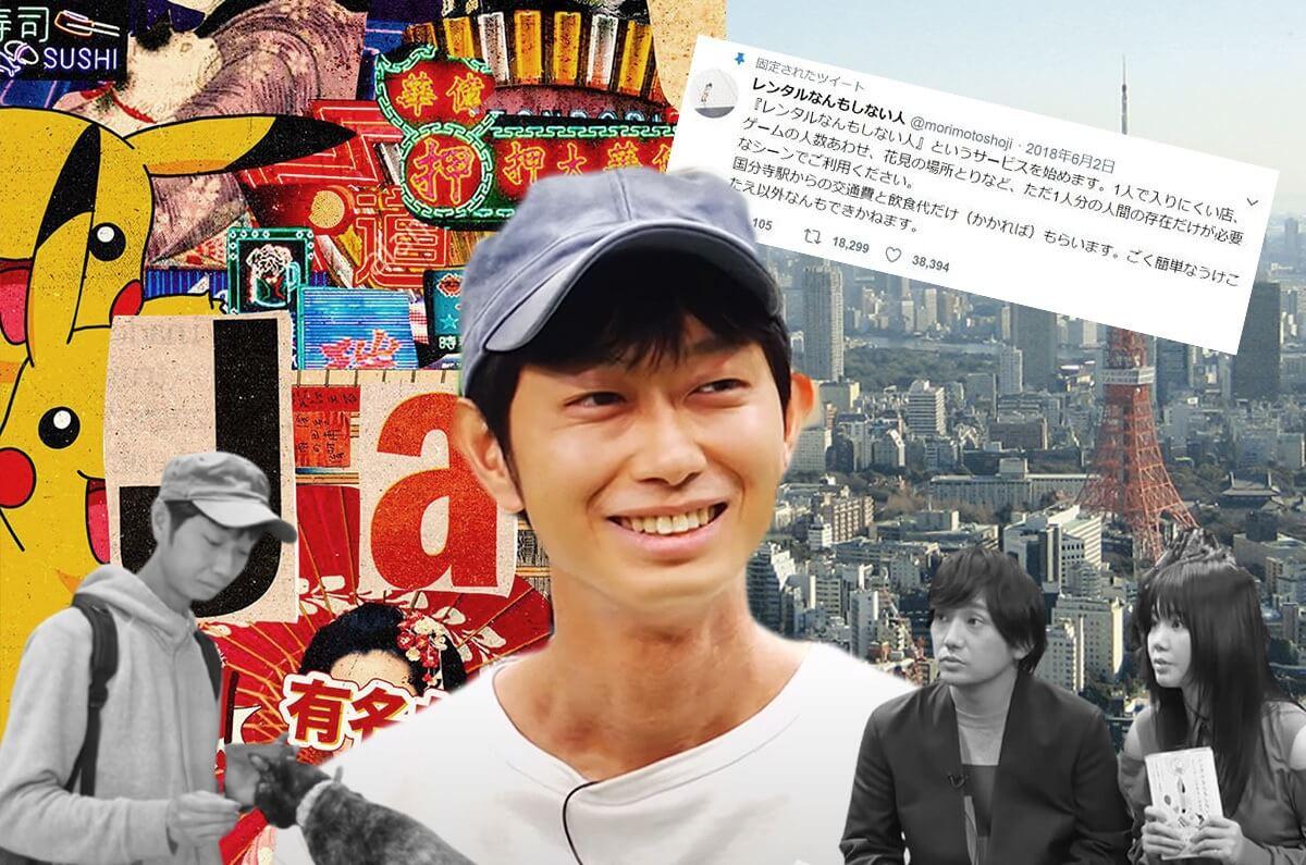 Японець за два з половиною роки заробив 30 мільйонів ієн